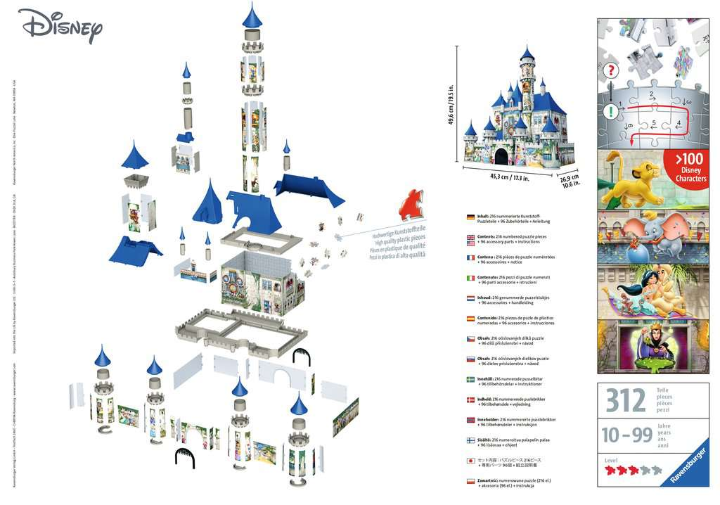 disney castle 3d puzzle image 2 click to zoom. Black Bedroom Furniture Sets. Home Design Ideas
