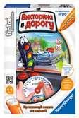 Ratespaß auf Reisen (russische Ausgabe) tiptoi®;tiptoi® Produkte auf Russisch - Ravensburger