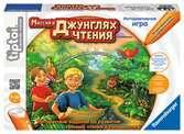 Mission im Lesedschungel (russische Ausgabe) tiptoi®;tiptoi® Produkte auf Russisch - Ravensburger