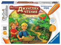 Mission im Lesedschungel (russische Ausgabe) - Bild 1 - Klicken zum Vergößern