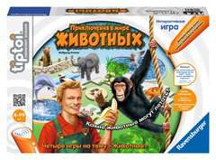 Abenteuer Tierwelt (russische Ausgabe) - Bild 1 - Klicken zum Vergößern