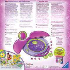 Mandala Designer® Machine - image 2 - Click to Zoom