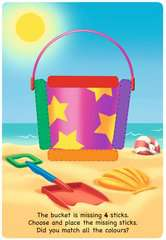 abc sand with me - image 7 - Click to Zoom