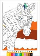Malen nach Zahlen: Wilde Tiere - Bild 3 - Klicken zum Vergößern