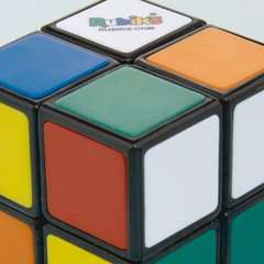 Rubik's Mini - Bild 9 - Klicken zum Vergößern