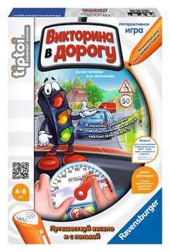 Ratespaß auf Reisen (russische Ausgabe) tiptoi®;tiptoi® Produkte auf Russisch - Bild 1 - Ravensburger