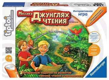 00725 tiptoi® Produkte auf Russisch Mission im Lesedschungel (russische Ausgabe) von Ravensburger 1
