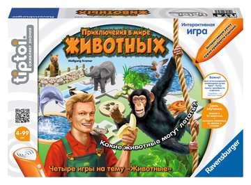 00726 tiptoi® Spiele Abenteuer Tierwelt (russische Ausgabe) von Ravensburger 1