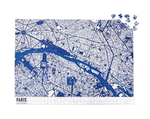 my MAPuzzle - 1500 pezzi con scatola di cartone - immagine 3 - Clicca per ingrandire
