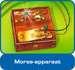 ScienceX® - Elektrotechniek Hobby;ScienceX® - image 11 - Ravensburger