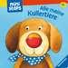 Alle meine Kullertiere Kinderbücher;Babybücher und Pappbilderbücher - Bild 1 - Ravensburger