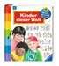 Kinder dieser Welt Kinderbücher;Wieso? Weshalb? Warum? - Bild 2 - Ravensburger