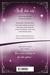 Die Welten-Trilogie, Band 3: Zerrissen zwischen den Welten Jugendbücher;Fantasy und Science-Fiction - Bild 3 - Ravensburger