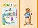 Augen auf! Lernen und Fördern;Lernbücher - Bild 4 - Ravensburger
