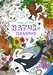 Mein großes Natur-Malbuch Malen und Basteln;Bastel- und Malbücher - Bild 1 - Ravensburger